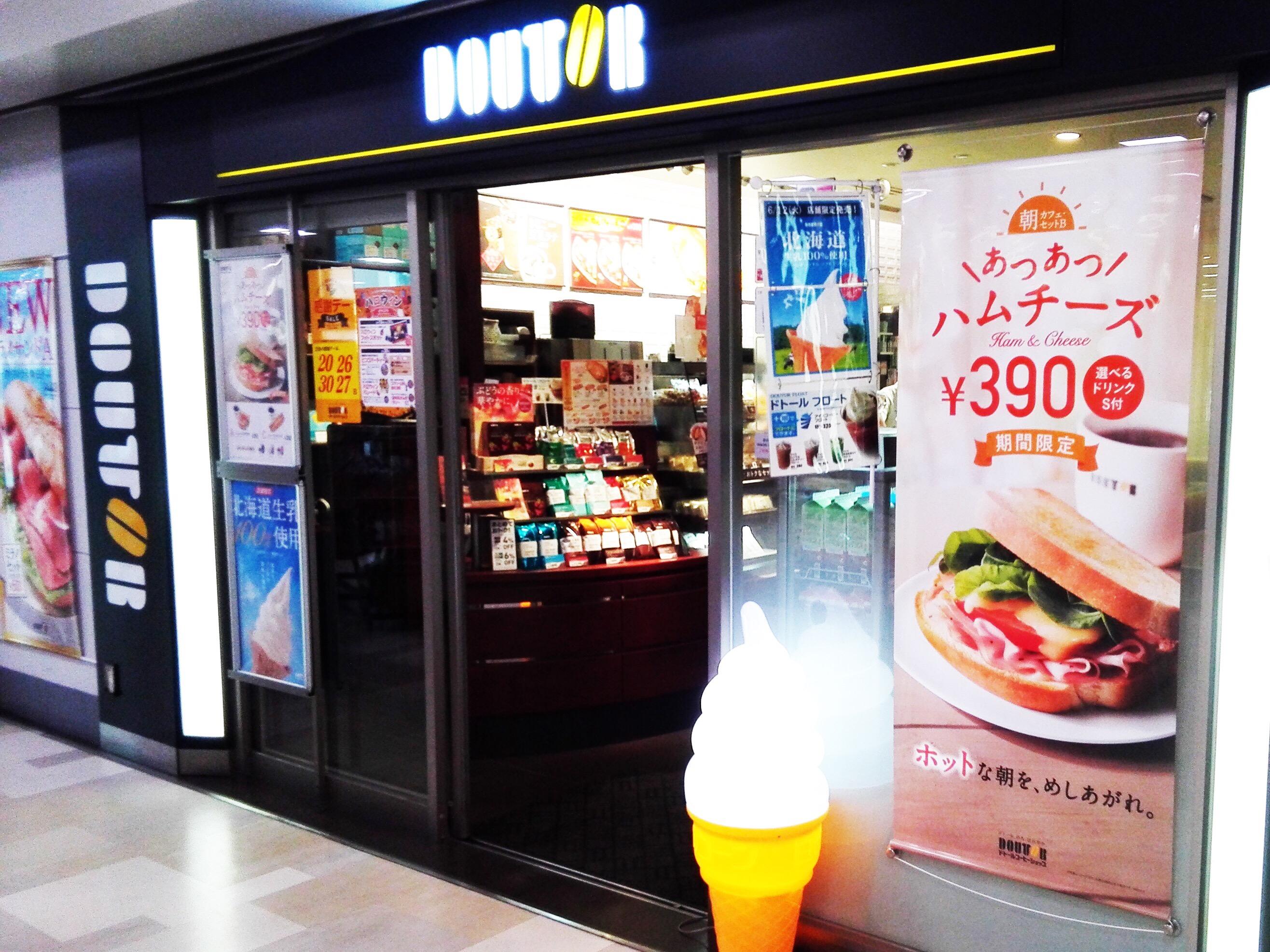 ドトール・コーヒーショップ イオン東神奈川店の入り口