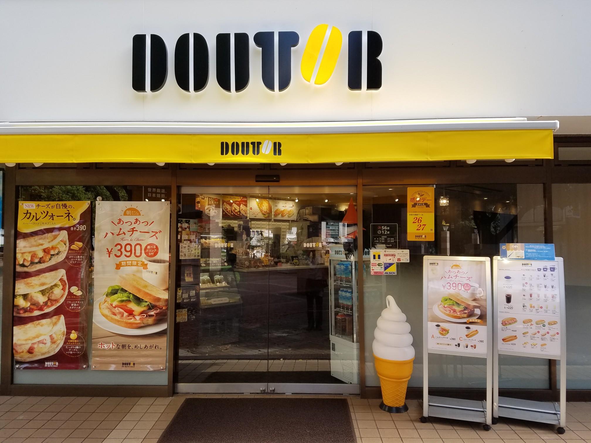 ドトール・コーヒーショップ 仲町台店の玄関