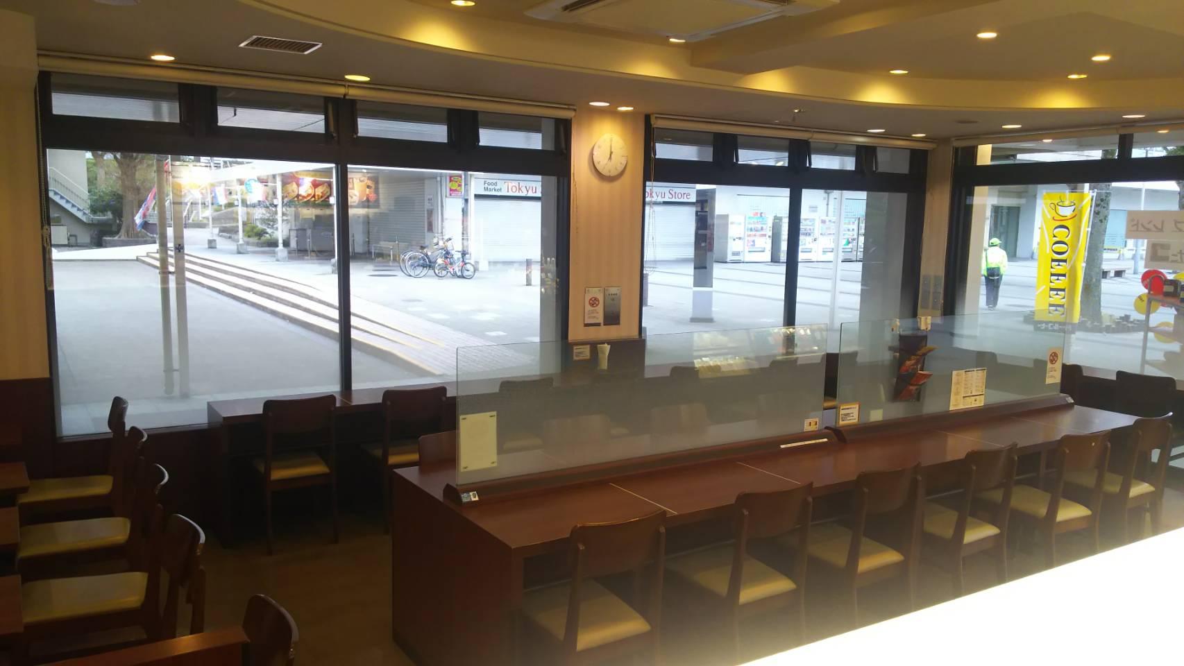ドトール・コーヒーショップ 洋光台店の禁煙席全体