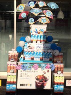 ドトールコーヒーショップ平塚リキッド2019